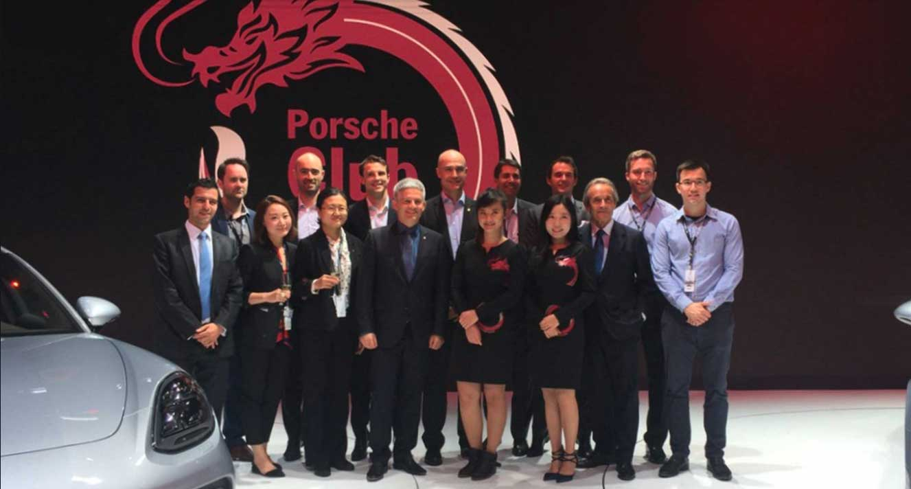 Image of Porsche Club China Launching at Shanghai Autoshow 2017