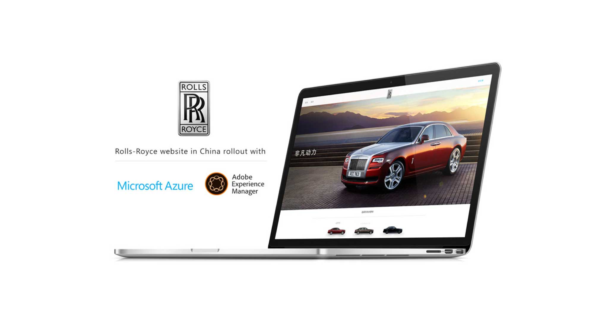 Image of The New Rolls-Royce Website in China is Live!